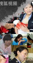汶川地震,地震,视频