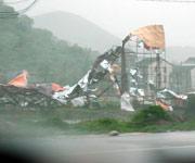 台风遇险,救援,视频