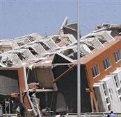 监控记录智利强震来袭时情景